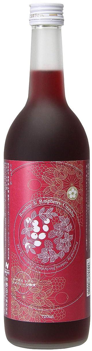 近代化するスタイル苦い中野BC ローズヒップとラズベリーの梅酒 [ 720ml ]