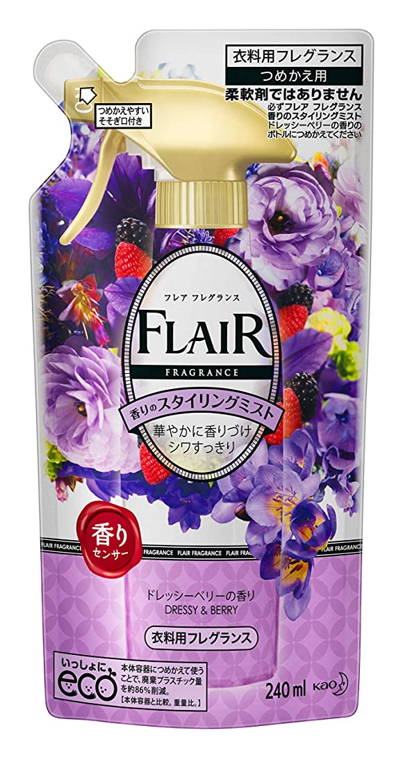 摘む手入浴フレアフレグランスミスト 消臭?芳香剤 ドレッシー&ベリーの香り 詰め替え 240ml