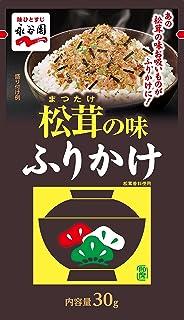 永谷園 松茸の味ふりかけ 30g×10個