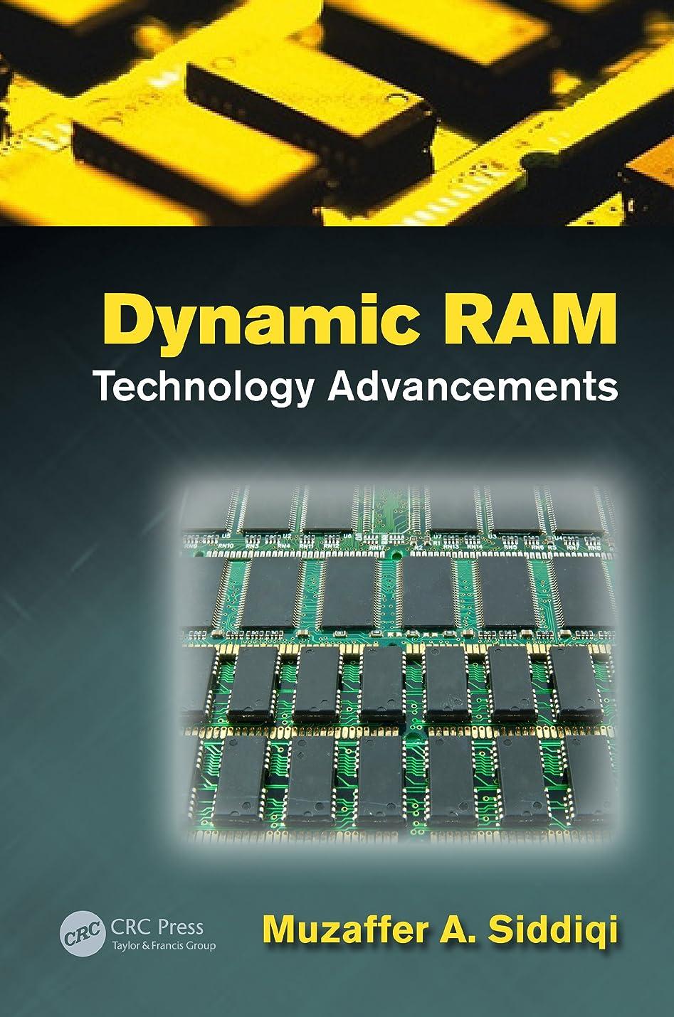 細心のサンダーサラダDynamic RAM: Technology Advancements (English Edition)