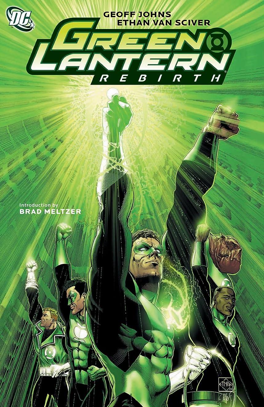放射能放課後クラッシュGreen Lantern: Rebirth (New Edition) (English Edition)