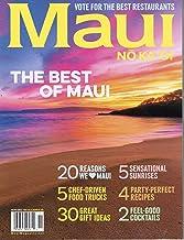 Maui No Ka `Oi Magazine Kindle Edition