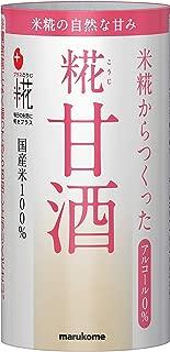 マルコメ プラス糀 米糀からつくった糀甘酒 【国産米100%使用】 125ml×18本