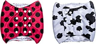 Brooke's Best Belly Bands for Male Dogs, Washable, Reusable, Male Wraps, Premium - 2 Pack Dog Diapers
