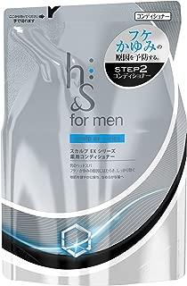 h&s for men コンディショナー スカルプEX 詰め替え 340g