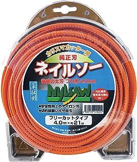 草征剣 カリスマカッター用純正刃 ネイルソー 牙状ナイロン刃 フリーカットタイプ 4.0mmx約21m