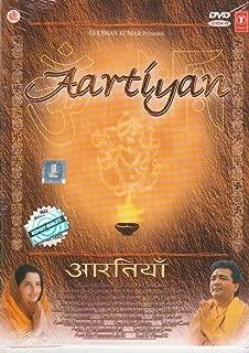 Aartiyaan By Anuradha Paudwal, Hari Om Sharan , Narendra Chanchal , Kavita Paudwal [Dvd]