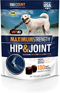 Best VETIQ Maximum Strength Hip and Joint Supplement for Dogs Review
