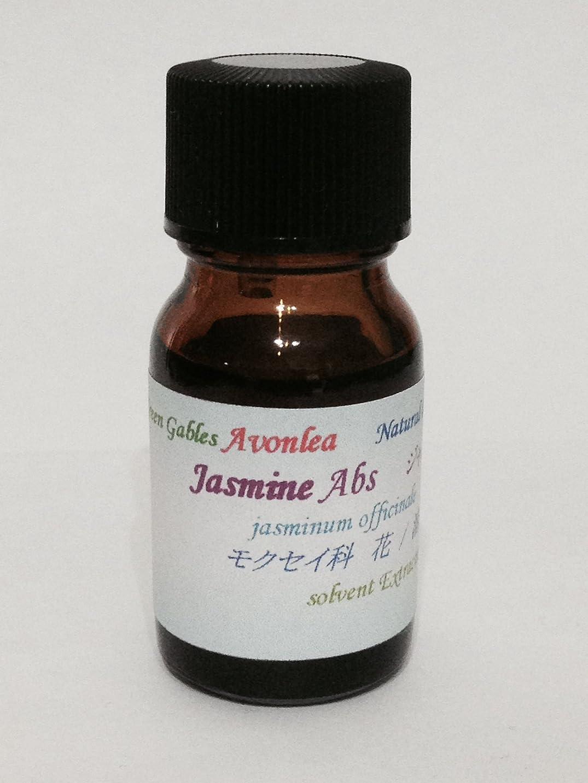 鳴り響く割り当てます計り知れないジャスミン Abs 100% ピュア エッセンシャルオイル 花の精油 5ml