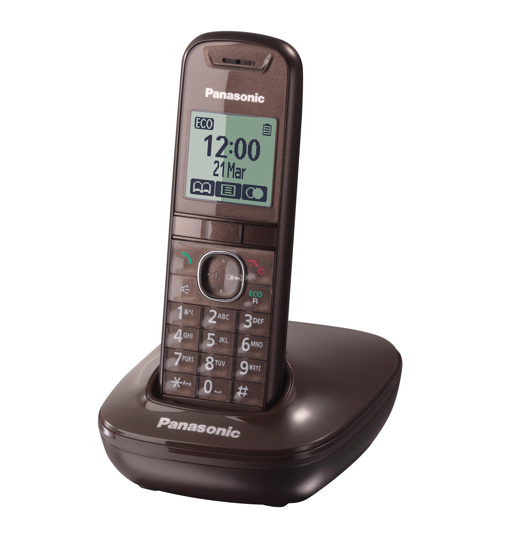 Panasonic KX-TG5511SPA - Teléfono fijo digital inalámbrico (pantalla LCD, identificador de llamadas), marrón: Amazon.es: Electrónica