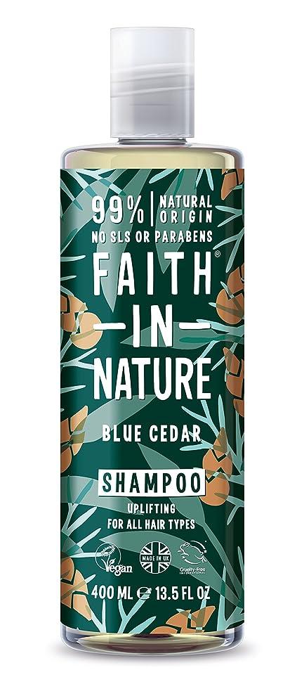 タウポ湖プロポーショナル芸術Faith in Natureブルーシダー シャンプー