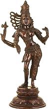 Ardhanarishvara (Shiva-Shakti) - Brass Statue - Color Indian Cocoa Color