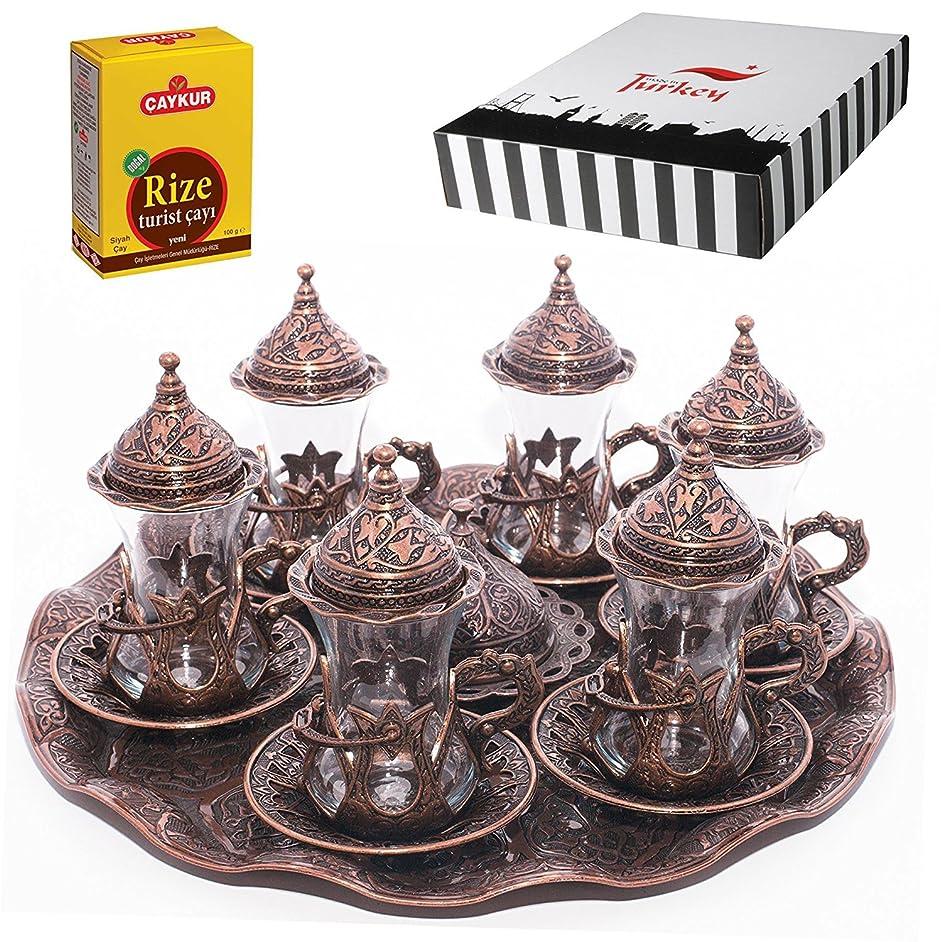 (SET of 6) Turkish Traditional Tea Glasses Set Saucers Holders Set (copper)