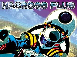 Macross Plus - Bundle