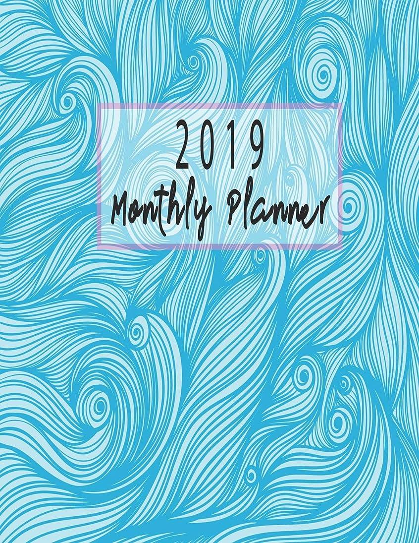 耐えられない価値解明する2019 Monthly Planner: Schedule Organizer Beautiful Blue Wave Pattern Quotation Calendars Background Cover Monthly and Weekly To do List Top goal and Focus (Planner 2019)