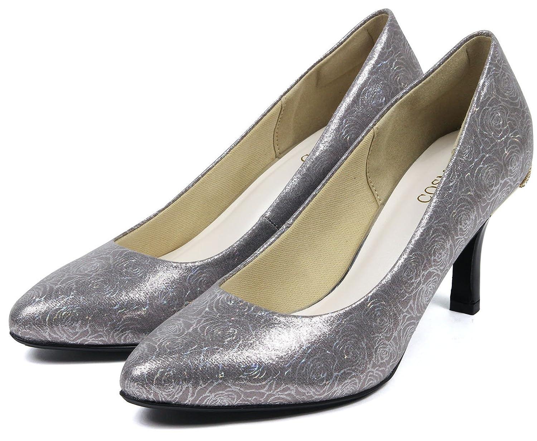 [セレブル] コスミティクス COSMITX パンプス 歩きやすい パーティ ピンヒール 結婚式 脱げない ゴールド 美脚 かかと 脱げ 防止 レッドソール