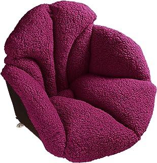 Hughapy Chair Cushions Desk Seat Cushion Warm Comfort Sherpa Wool Seat Cushion Pad for..