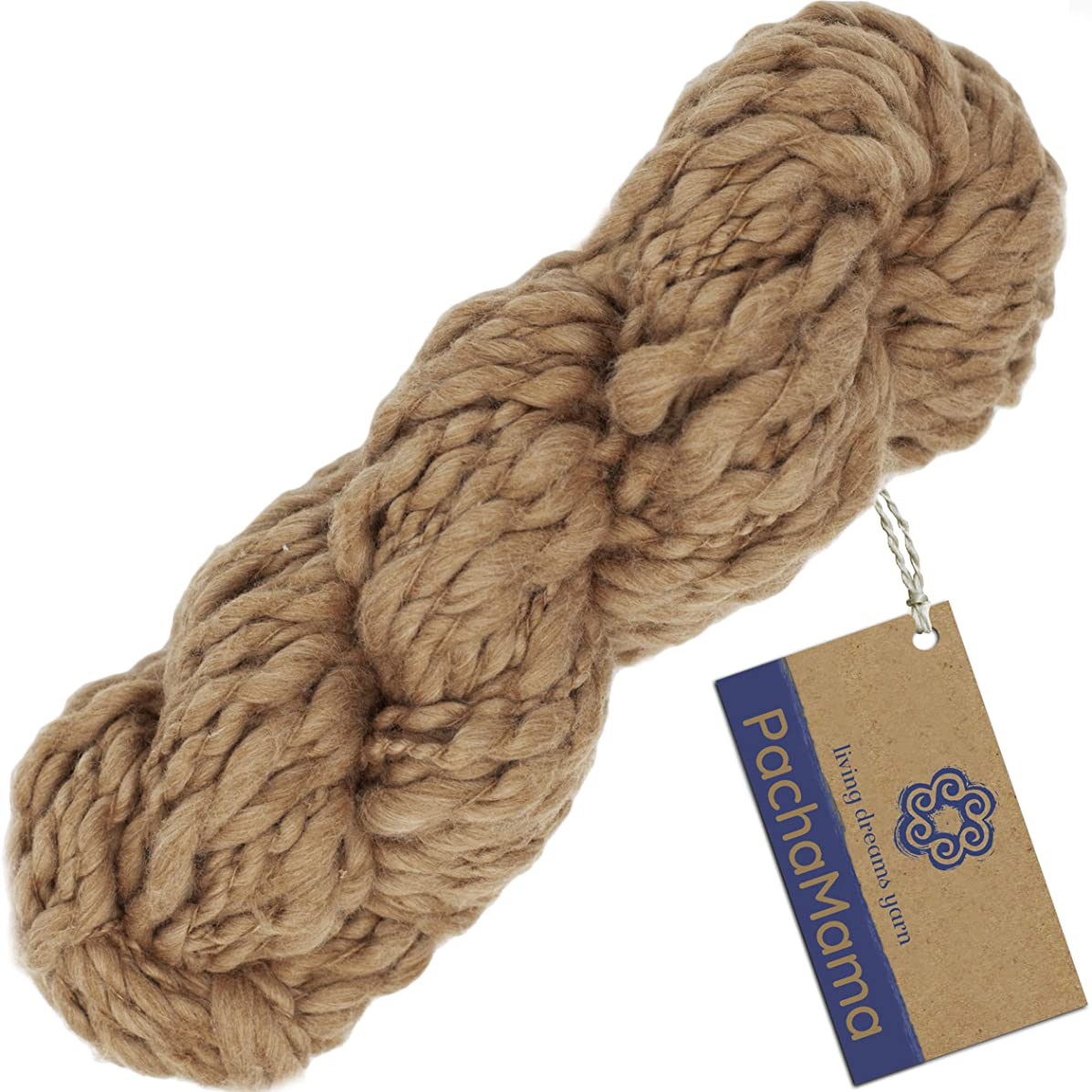 Living Dreams Yarn PachaMama - Certified Organic Color Grown Pima Cotton Yarn. Cruelty Free & Responsibly Sourced. Color: Adobe