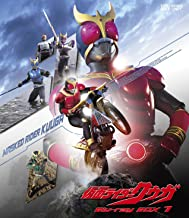 Sci-Fi Live Action - Kamen Rider Kuuga Blu-Ray Box 1 (BD+DVD) [Japan BD] BSTD-8973