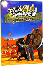 Crossing the Taklimakan Desert/Shen Shixi's Animal Discovery Camp (Chinese Edition)
