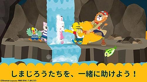『しまじろう冒険絵本アプリ』の4枚目の画像