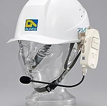 ALINCO DJ-PHM10 ヘルメット直付けヘッドセット型 特定小電力トランシーバー(ヘルメットは除く)