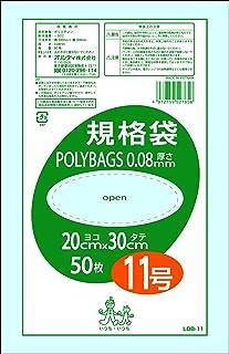 オルディ ポリバッグ規格袋11号 0.08mm 透明 50P×30