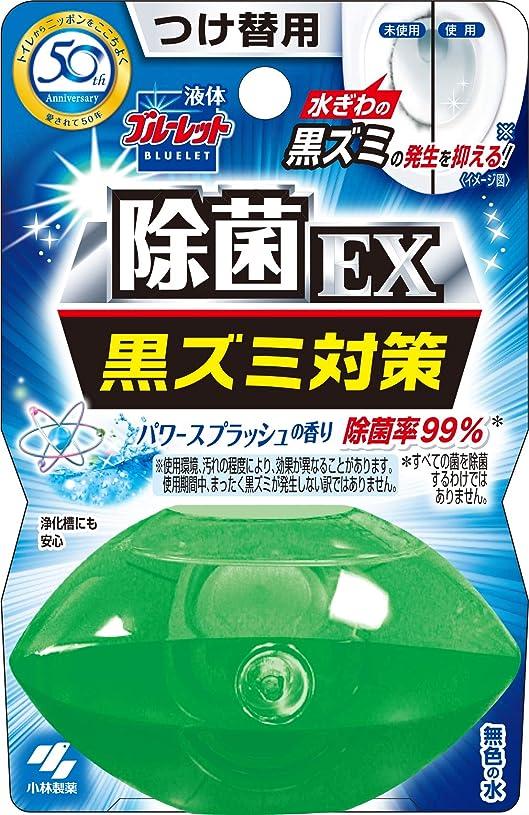 プランテーションナラーバー政府液体ブルーレットおくだけ除菌EX トイレタンク芳香洗浄剤 詰め替え用 パワースプラッシュの香り 70ml