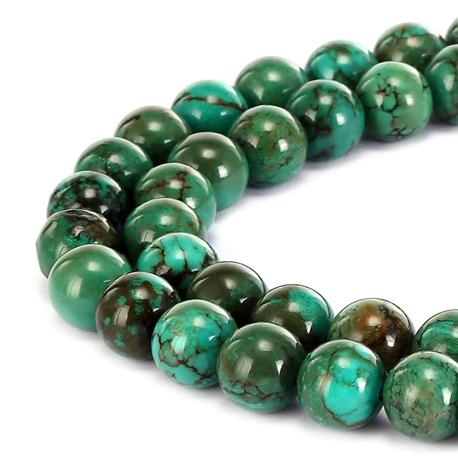 BRCbeads Gorgeous Natural Dark Green Turquoise Gemstone Smooth Round Loose Beads 10mm Approxi 15.5 inch 35pcs 1 Strand per Bag for Jewelry Making