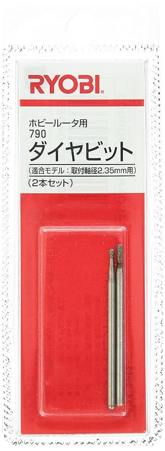 タイトル返還禁輸リョービ(RYOBI) 790ダイヤビット ホビールーター用 φ1.8mm 4901805
