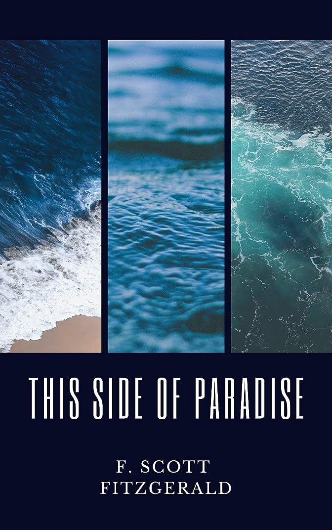 ヒューマニスティック駐地装備するThis Side of Paradise (English Edition)