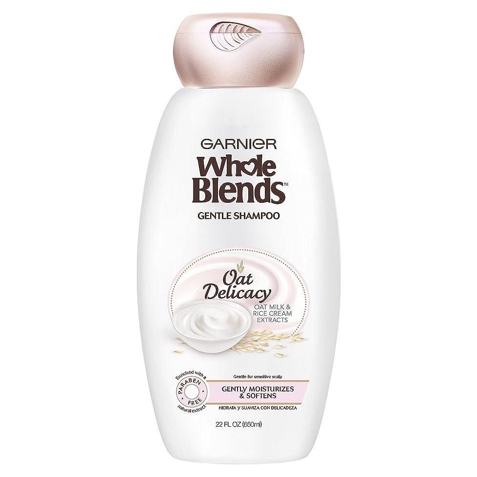 Garnier Whole Blends Gentle Shampoo Oat Delicacy, For Sensitive Scalp, 22 fl. oz.