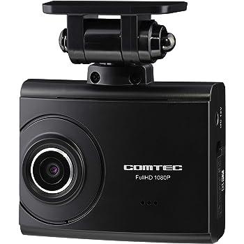 コムテック ドライブレコーダー ZDR-022 200万画素 Full HD ノイズ対策済 夜間画像補正 LED信号対応 専用SDカード(8GB)付 1年保証 Gセンサー 衝撃録画 高速起動 駐車監視機能付 ZDR022
