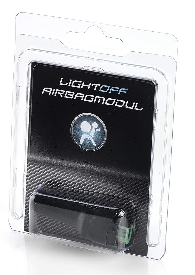 Passenger Seat Occupancy Mat Sensor Bypass (for BMW)