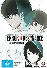 TERROR IN RESONANCE Complete Series (DVD)