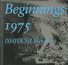 Beginnings:1975―石内都写真集