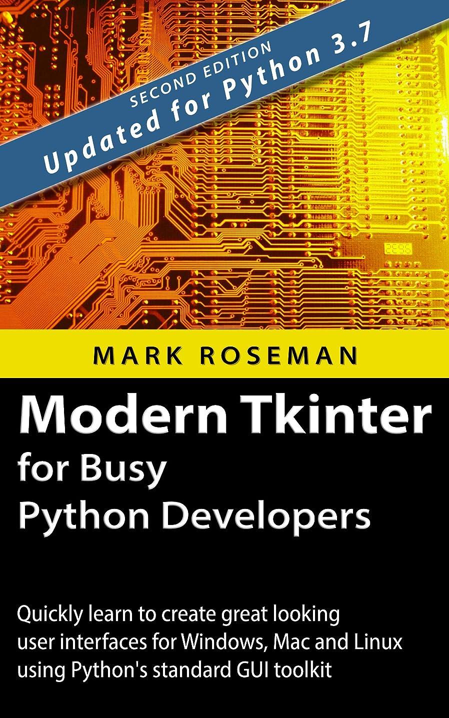 直径光のシャーロットブロンテModern Tkinter for Busy Python Developers: Quickly learn to create great looking user interfaces for Windows, Mac and Linux using Python's standard GUI toolkit (English Edition)