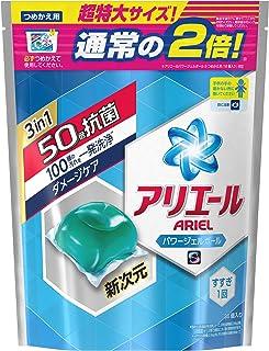 【大容量】 アリエール 洗濯洗剤 ジェルボール パワージェルボールS 詰め替え 特大 705g(36個入)