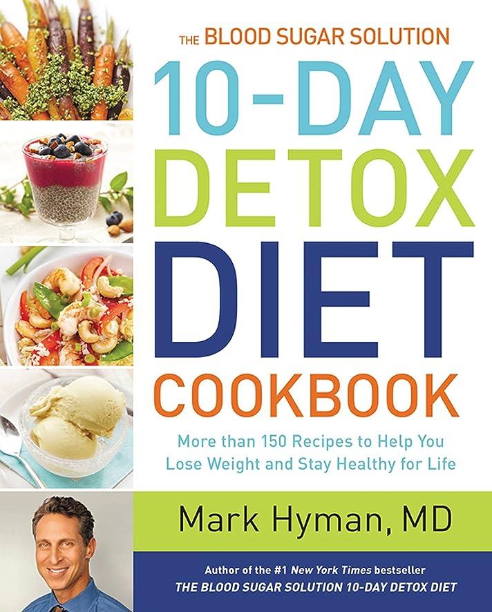 切る衛星ヶ月目The Blood Sugar Solution 10-Day Detox Diet Cookbook: More than 150 Recipes to Help You Lose Weight and Stay Healthy for Life (English Edition)