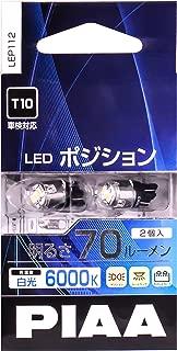PIAA 26-19410 T10 / 168 LED Wedge Bulb Twin Pack-6000K, 70Lm, 2 Pack