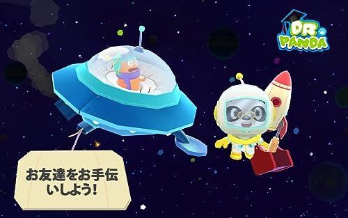 『Dr. Panda、宇宙へ行く!』の6枚目の画像