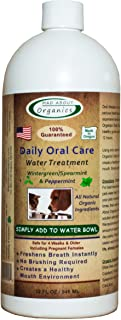 Mad About Organics Daily Oral Water Treatment