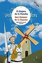 El Quijote de la Mancha. Bilingüe (Spanish Edition)