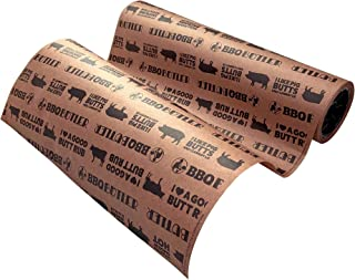 Bbq Butler Pink Butcher Paper - Kraft, Peach Paper - Brisket Smoking Paper - Paper For Wrapping Meat - Smoker Supplies - S...