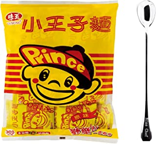 Ve Wong Little Prince Brand Snack Noodles 10.50oz(20 Small Bags) + Only One Free NineChef Spoon (1 Bag)