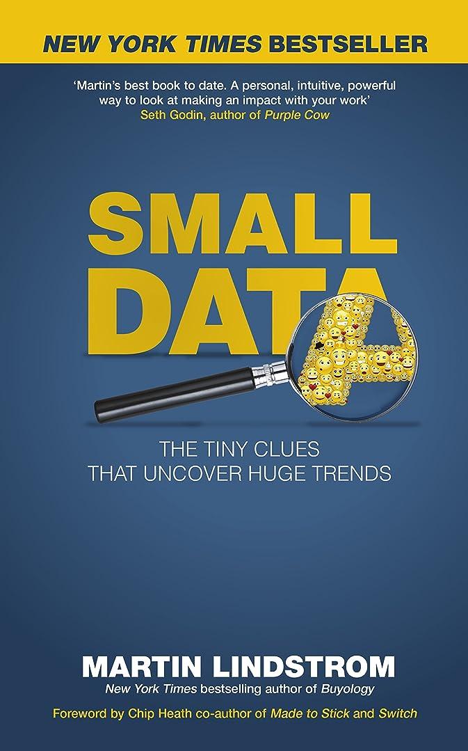 強大な豚チャネルSmall Data: The Tiny Clues That Uncover Huge Trends (English Edition)