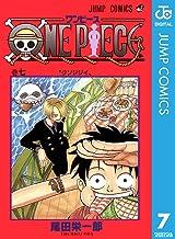 表紙: ONE PIECE モノクロ版 7 (ジャンプコミックスDIGITAL) | 尾田栄一郎