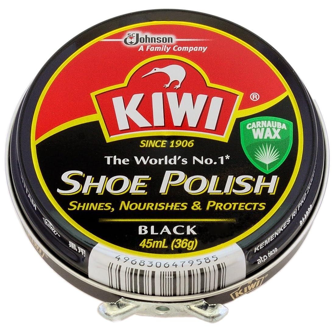 宣言する美徳トラフKIWI(キィウィ) 靴用クリーム 油性靴クリーム 黒色用 45ml