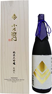 小左衛門(こざえもん)純米大吟醸 別誂(べつあつらえ) 1.8L