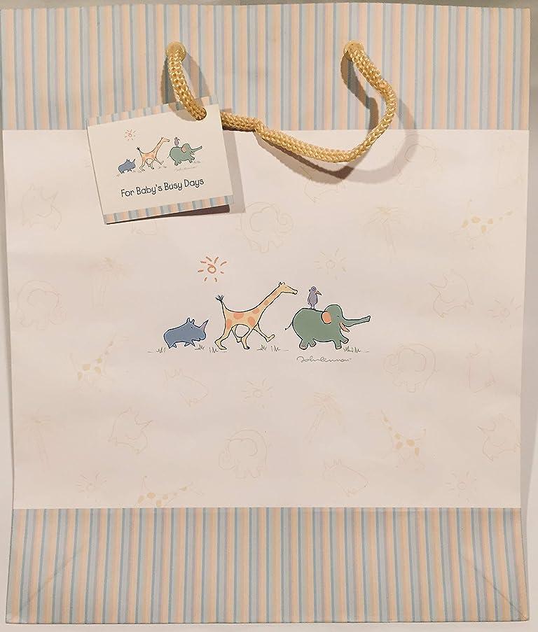 Real Love by John Lennon 14 Inch Matte Pastel Gift Bag Baby Shower Birth